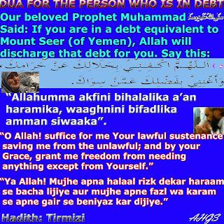 Al Hizbul azam English pdf Listen