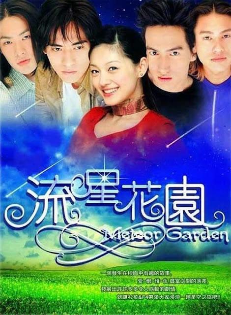 Meteor Garden 2001 Poster