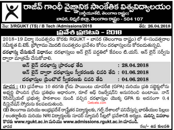 Basara IIIT admissions 2018-2019 TS Rgukt notification apply online