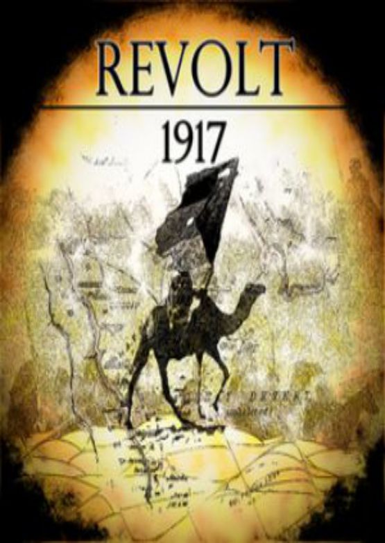 Download Revolt 1917 game for PC