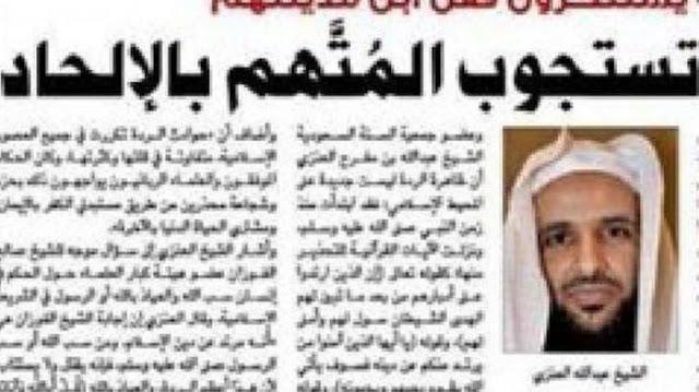 Murtad Jadi Ateis dan Hina Nabi, Pria Arab Saudi Ini Divonis Hukuman Mati