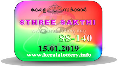 "KeralaLottery.info, ""kerala lottery result 15.01.2019 sthree sakthi ss 140"" 15th january 2019 result, kerala lottery, kl result,  yesterday lottery results, lotteries results, keralalotteries, kerala lottery, keralalotteryresult, kerala lottery result, kerala lottery result live, kerala lottery today, kerala lottery result today, kerala lottery results today, today kerala lottery result, 15 1 2019, 15.01.2019, kerala lottery result 15-1-2019, sthree sakthi lottery results, kerala lottery result today sthree sakthi, sthree sakthi lottery result, kerala lottery result sthree sakthi today, kerala lottery sthree sakthi today result, sthree sakthi kerala lottery result, sthree sakthi lottery ss 140 results 15-1-2019, sthree sakthi lottery ss 140, live sthree sakthi lottery ss-140, sthree sakthi lottery, 15/1/2019 kerala lottery today result sthree sakthi, 15/01/2019 sthree sakthi lottery ss-140, today sthree sakthi lottery result, sthree sakthi lottery today result, sthree sakthi lottery results today, today kerala lottery result sthree sakthi, kerala lottery results today sthree sakthi, sthree sakthi lottery today, today lottery result sthree sakthi, sthree sakthi lottery result today, kerala lottery result live, kerala lottery bumper result, kerala lottery result yesterday, kerala lottery result today, kerala online lottery results, kerala lottery draw, kerala lottery results, kerala state lottery today, kerala lottare, kerala lottery result, lottery today, kerala lottery today draw result"