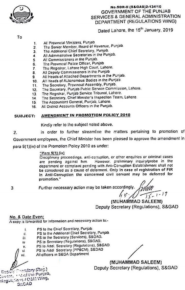 AMENDMENT IN PROMOTION POLICY 2010