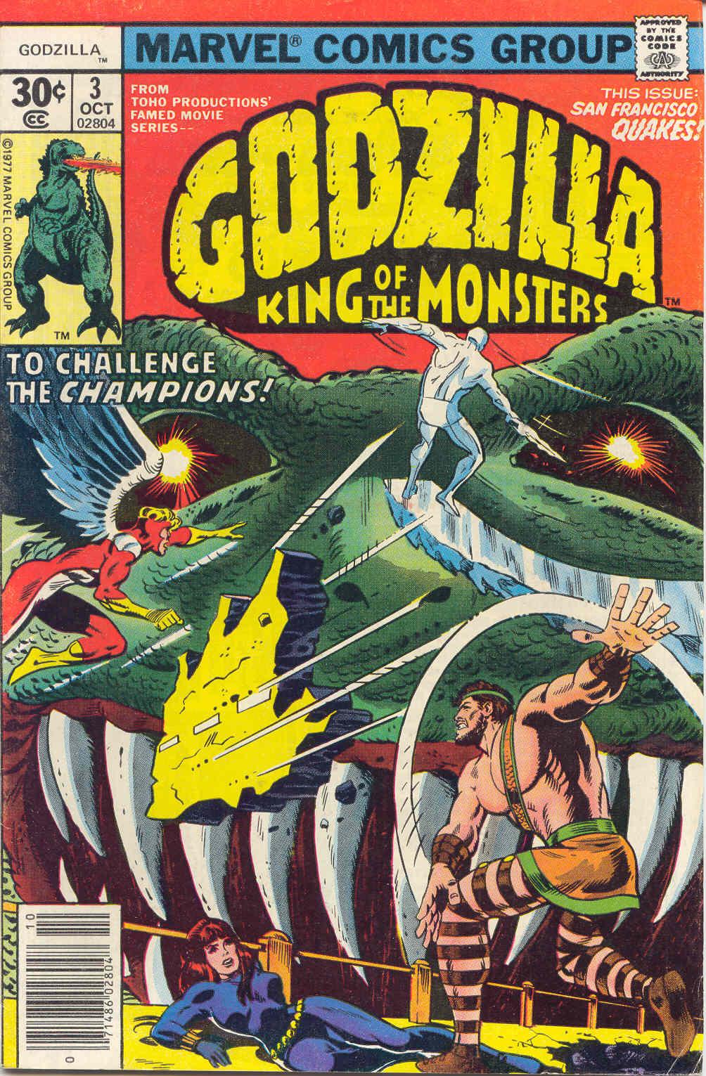Godzilla (1977) 3 Page 1