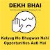 Dekh Bhai Kalyug Status profile pic