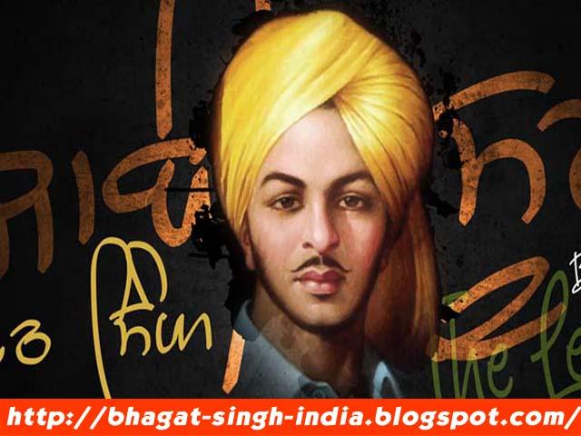 Bhagat Singh Photo Hd Wallpaper: Bhagat Singh - Shaheed-E-Azam