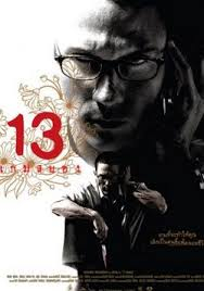 13 Trò Chơi Tử Thần - 13: Game of Death (2006)