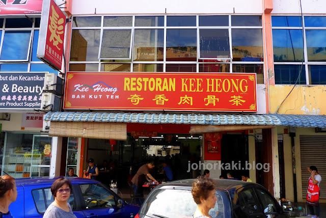 Best-Klang-Bak-Kut-Teh-Kee-Heong-Eng-Ann-奇香肉骨茶