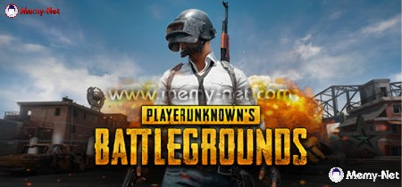 The PUBG game is released in China