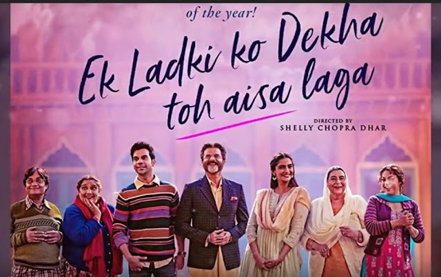 Ek Ladki Ko Dekha To Aisa Laga 2019 Online Movie Review Cast and Songs