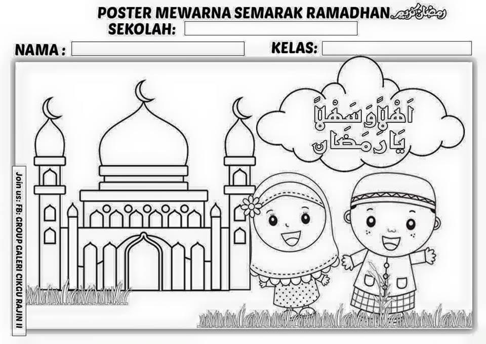Bit By Bit Poster Mewarna Bulan Ramadhan Download Gambar Online