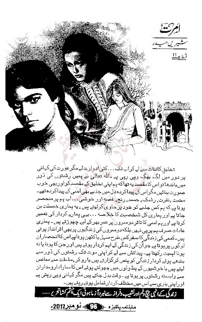 Free download Amrat Episode 11 novel by Sheren Haider pdf