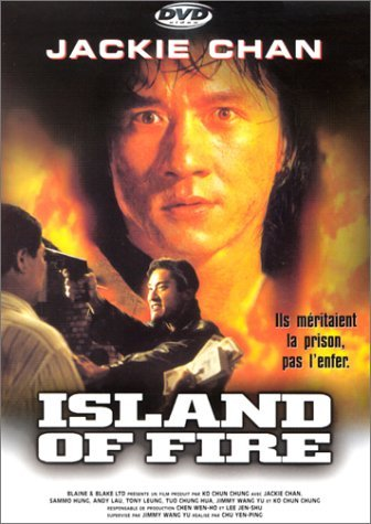 Poster of Island of Fire 1990 Chinese 720p BRRip Full Movie Download