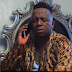 Eben - Holy Ginger | Watch Video