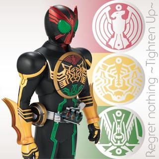 Kamen rider ooo anything goes single