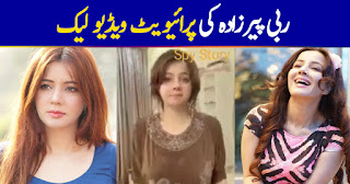 Rabi Pirzada Leaked Dance video goes Viral