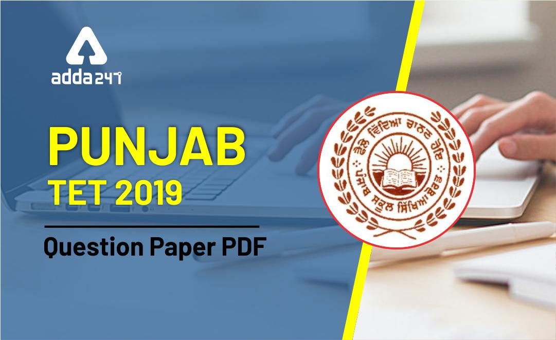 Punjab TET 2019