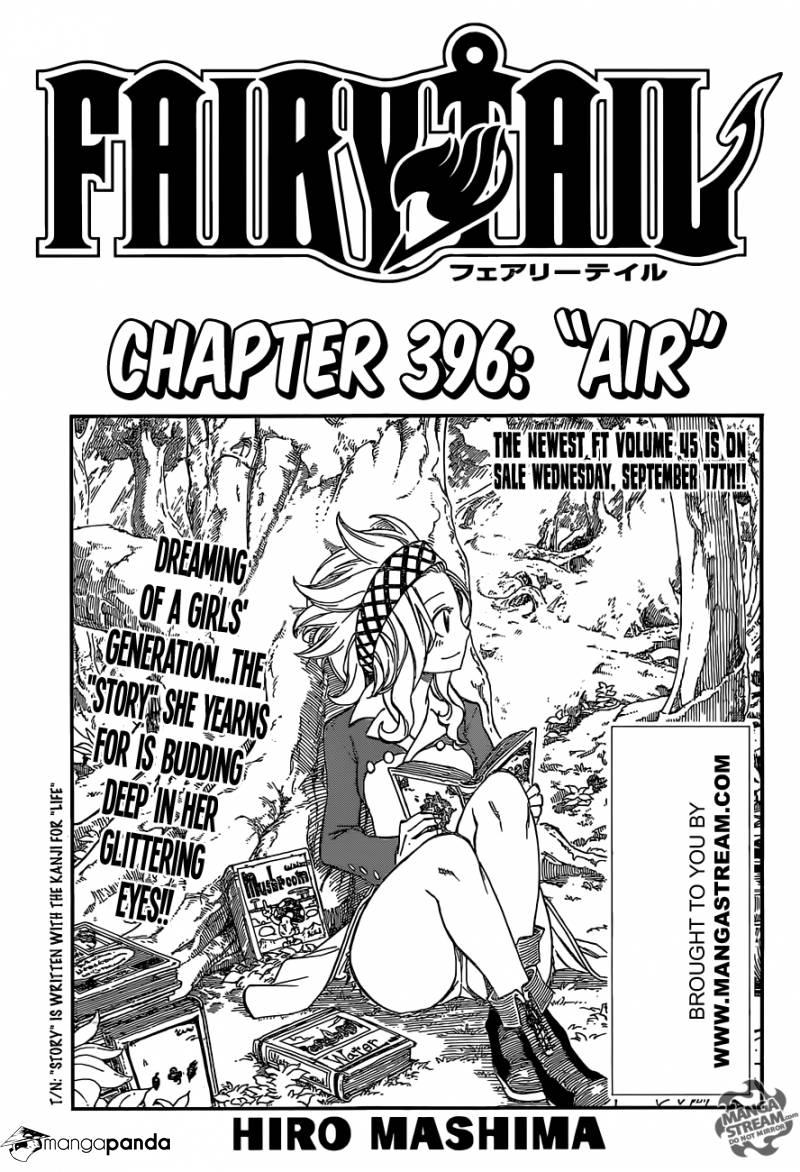 Fairy Tail Ch 396: Air