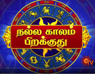 Watch Tamil Maatha Aandu Palangal 14-04-2016 Sun Tv 14th April 2016 Tamil Puthandu Special Program Sirappu Nigalchigal Full Show Youtube HD Watch Online Free Download