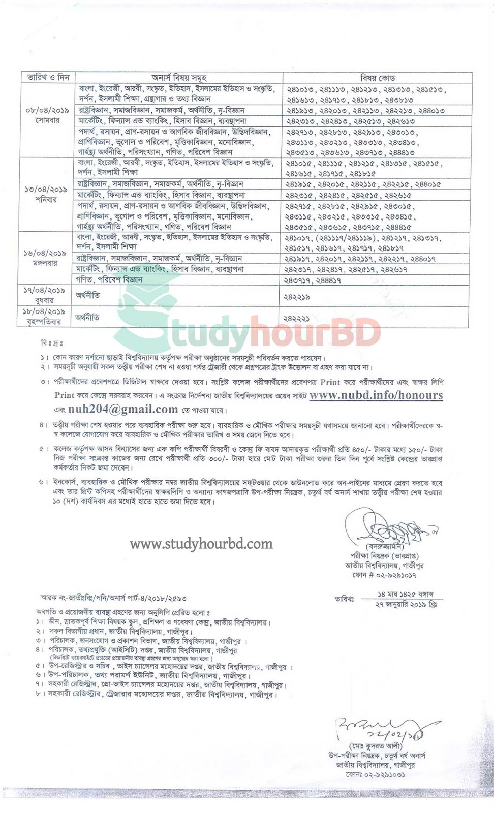 Honours 4th year exam routine 2019 part2