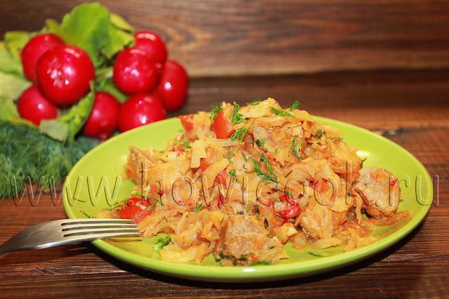 рецепт тушеной капусты с мясом и овощами