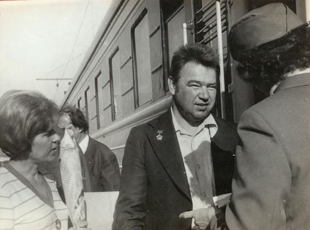 1978 год. Рига. Космонавт Георгий Михайлович Гречко на Центральном ж/д вокзале