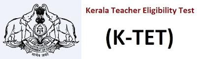 Kerala TET Notification 2017 Apply Online & Eligibility Criteria
