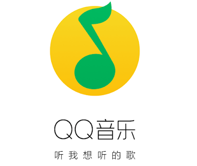 Débloquer QQ Music avec VPN Chine