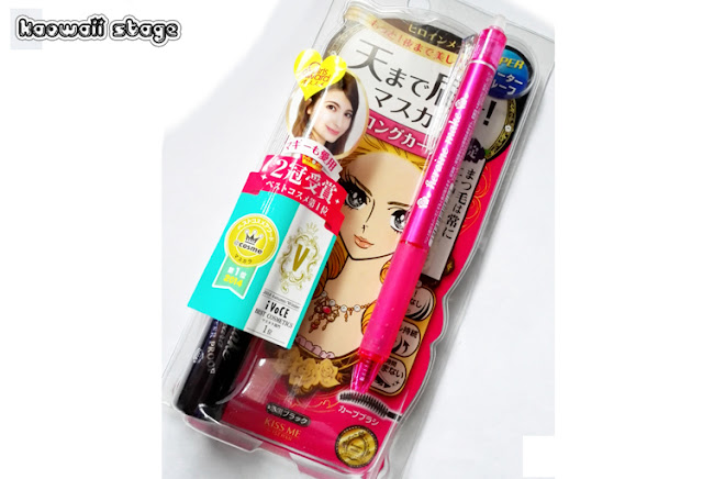 long curl mascara