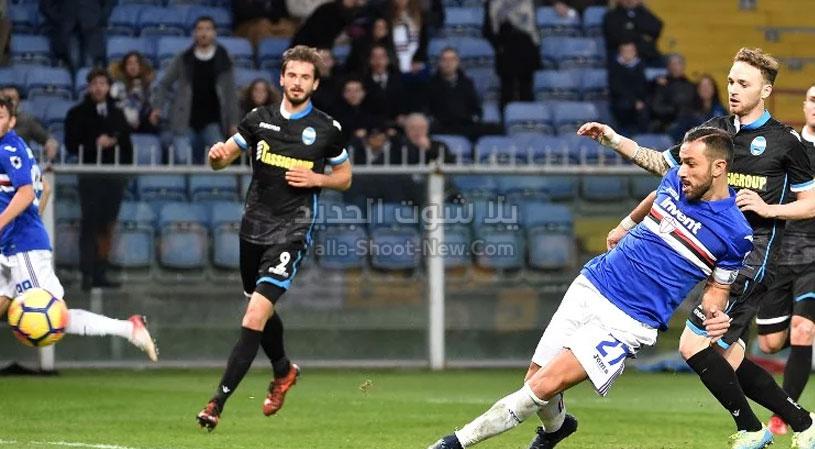 نادي سامبدوريا يحقق الفوز على فريق سبال بهدف وحيد في الجولة الحادية عشر من الدوري الايطالي