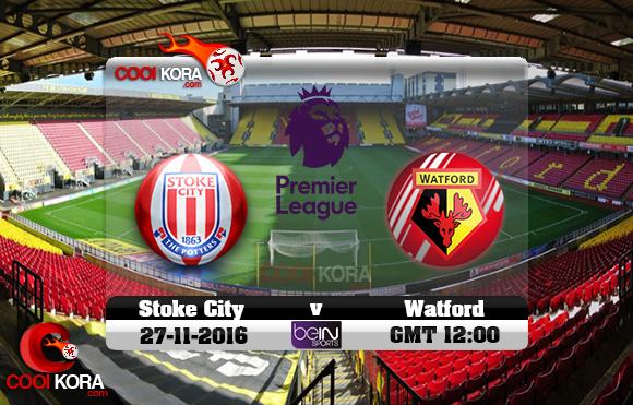 مشاهدة مباراة واتفورد وستوك سيتي اليوم 27-11-2016 في الدوري الإنجليزي