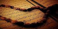 Kesabaran Nabi Muhammad SAW Dalam Segala Hal