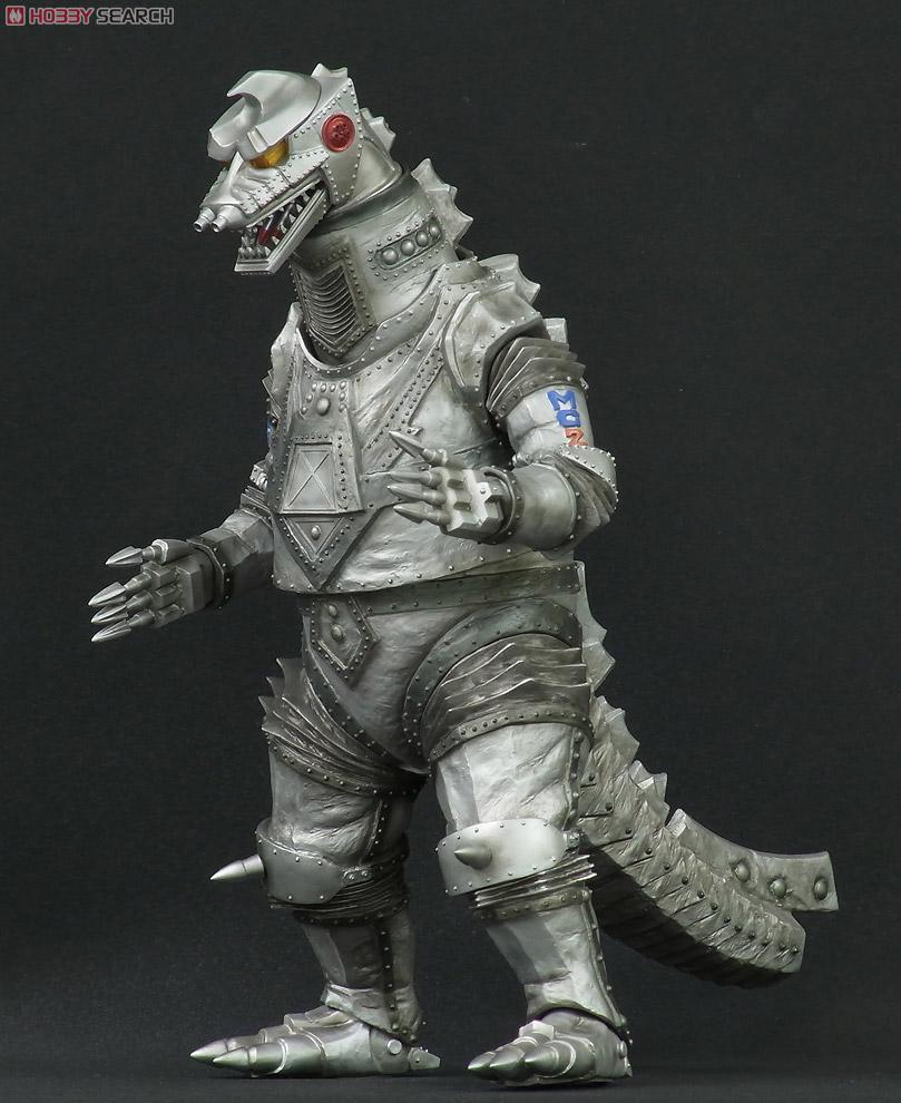 Kaiju Battle: X-Plus MechaGodzilla 1975