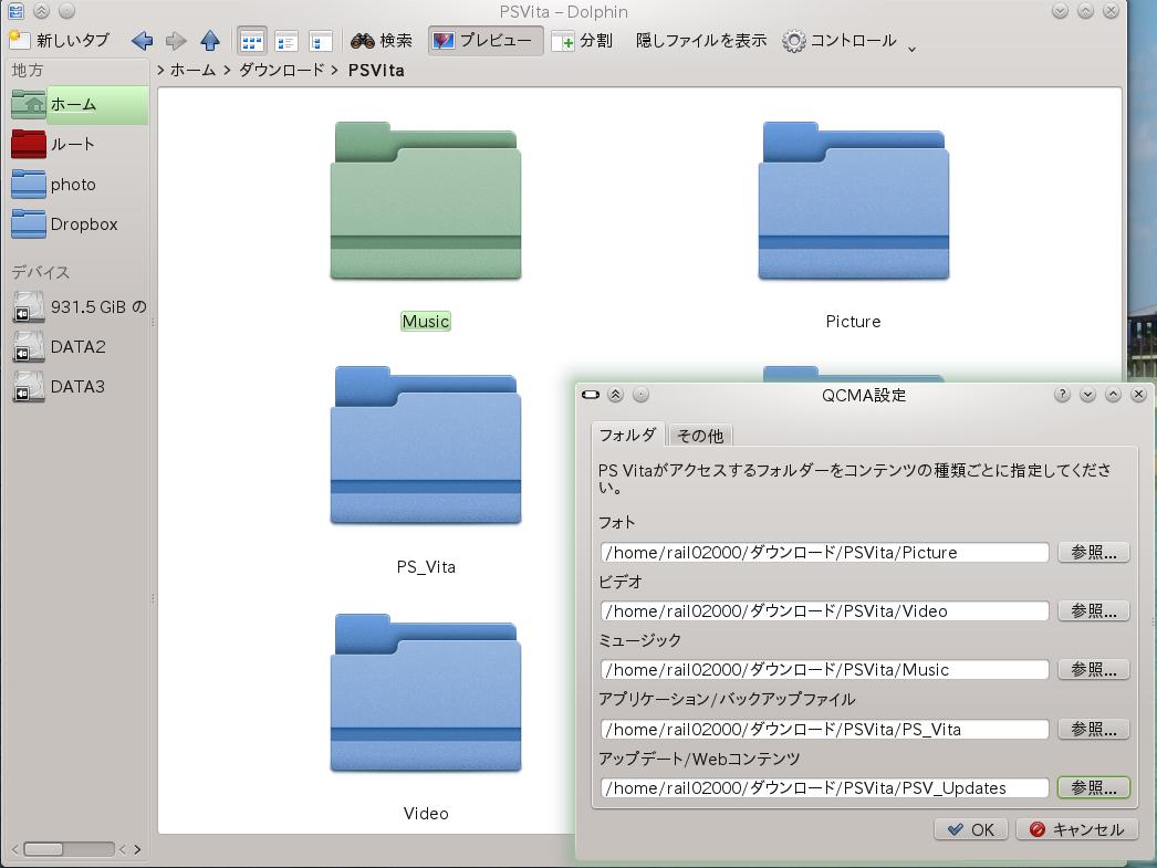 台中2B月台: 在Linux下與PSVita傳輸檔案
