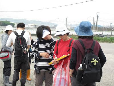 新竹市香山社區大學: 「課程」一起揪團去旅行:生態樂活趴趴GO!@20110414