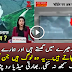 Indian Media Report On Pakistan army s Border Action Team