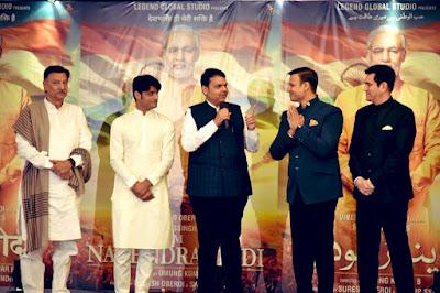 Vivek Oberoi As Narendra Modi क्या यह बायोपिक होगी हिट ? Narendra Modi Movie