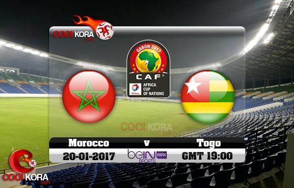 مشاهدة مباراة المغرب وتوجو اليوم كأس أمم أفريقيا 20-1-2017 علي بي أن ماكس