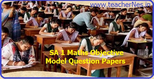 AP SA 1 Maths Objective Model Question Papers for 8th, 9th Class