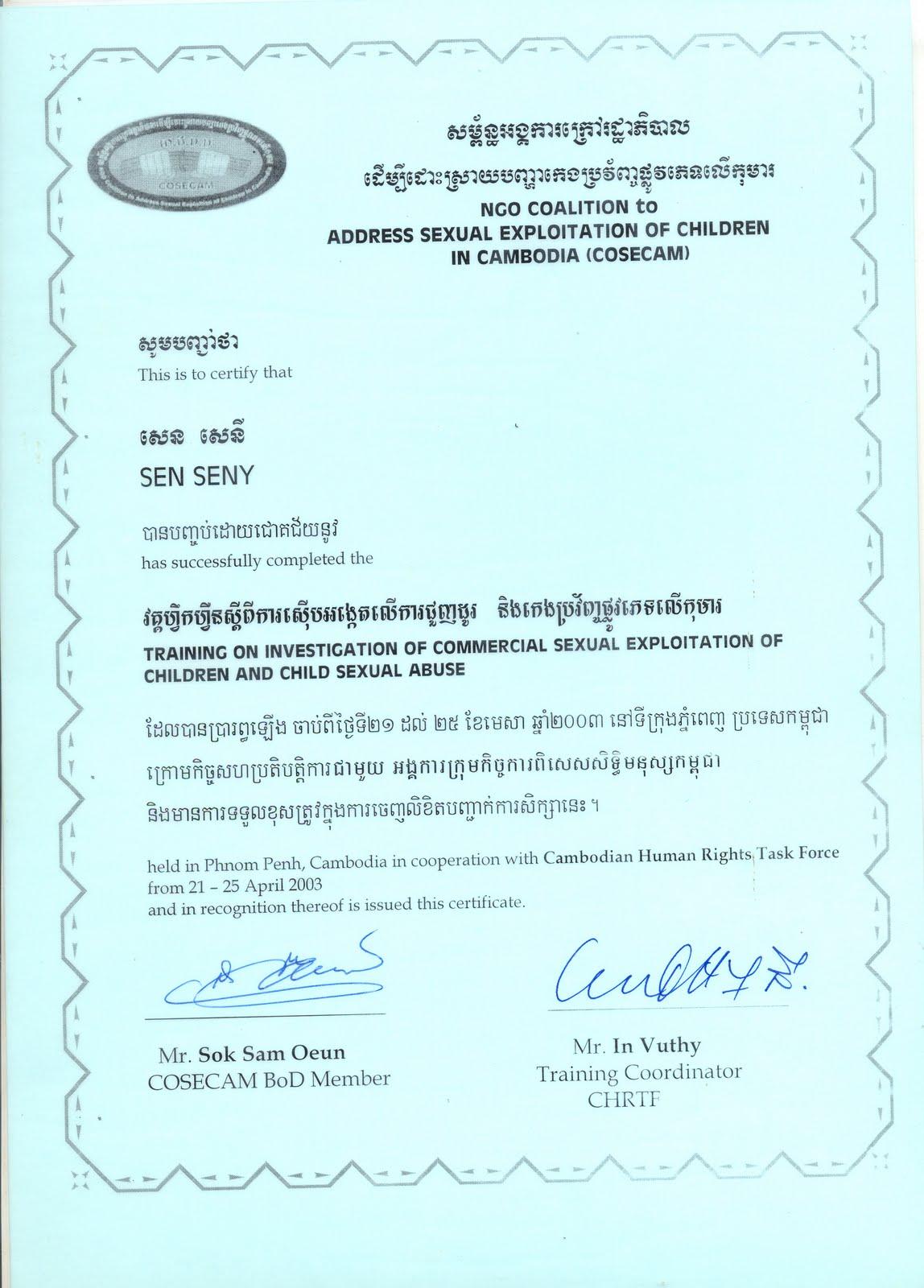 Mr Seny Sen: Certificate of training