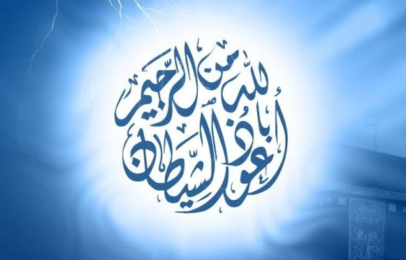 Ajaran Tarekat Naqsyabandiyah dalam Islam