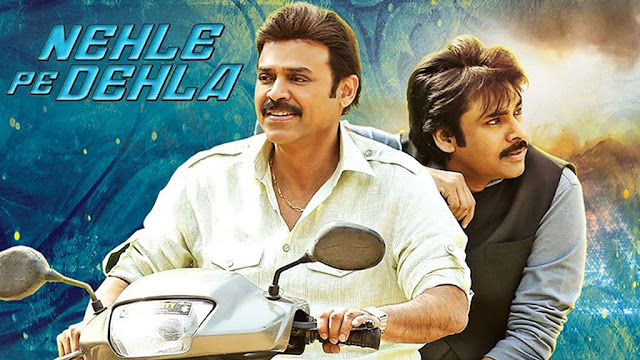 Nehle Pe Dehla-New 2018 South Indian Hindi Dubbed Full Movie Download Hd,Mkv,Mp4 480p720p
