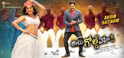 Sunil's eedu gold ehe movie wallpapers-thumbnail-2