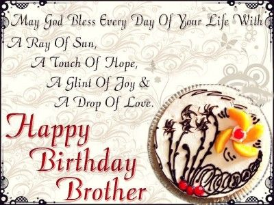 101 Happy Birthday Wishes For Brother Happy Birthday – Birthday Greeting to Brother