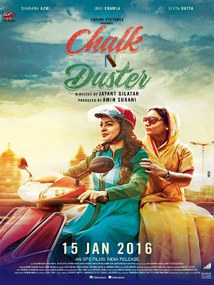 Chalk N Duster full Movie Download (2016) 720p WEB-DL 1100mb