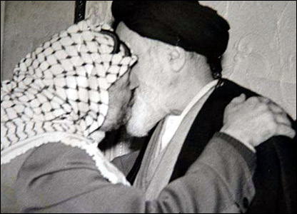 Arafat gay