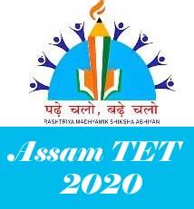 Assam TET Recruitment Notification 2020, Assam TET 2020 Application form