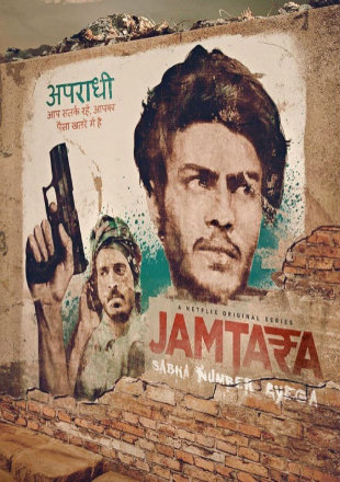 Jamtara: Sabka Number Ayega 2020 Complete S01 Full Hindi Episode Download HDRip 720p