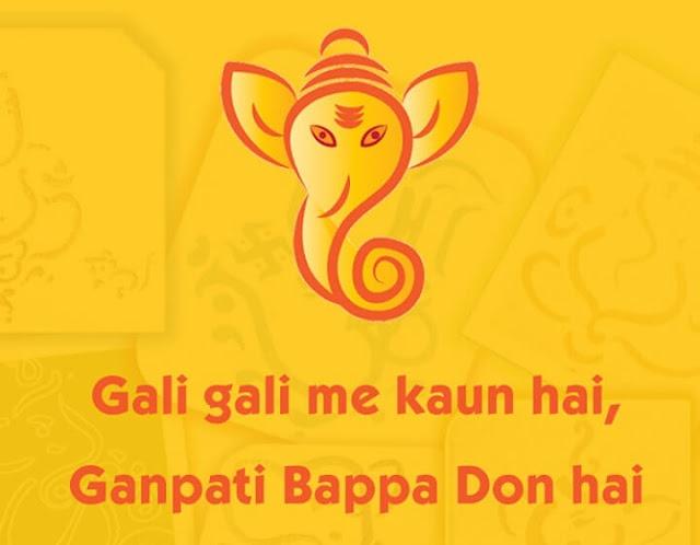 Gali gali me kaun hai Ganpati Bappa Don hai