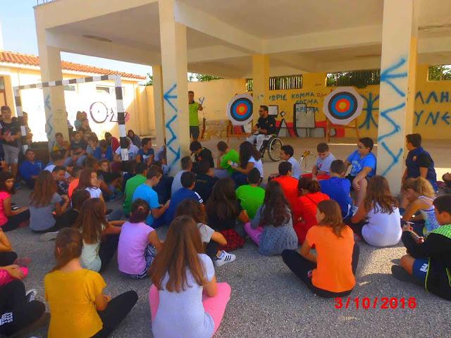 Παρουσίαση Τοξοβολίας από τον Α.Ο.Μέρμπακα σε σχολεία της περιοχής.!!!